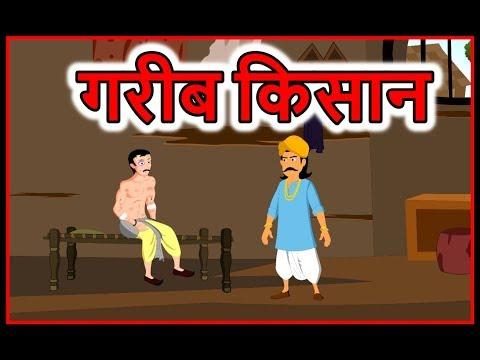 download cartoon tv series in hindi