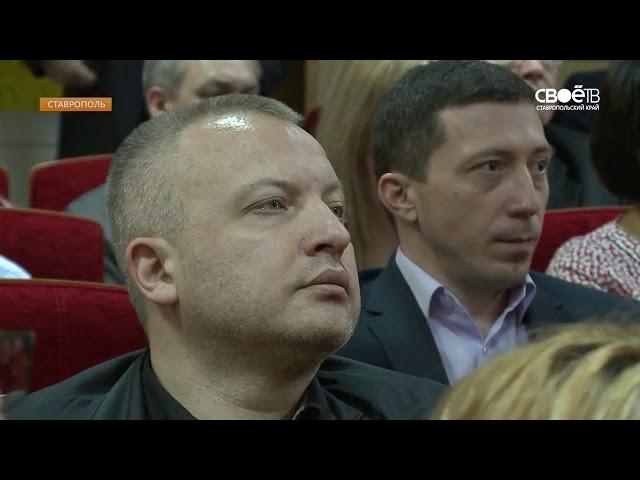 СТВ: Торжественная церемония награждения победителей Всероссийского Конкурса Программы «100 лучших товаров России»    2017 года