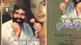 Hin Eid te Yar Je Endo Singer Ellahi Bux Laghari Poet Akhtar Khan Shar Daharki 03003195855