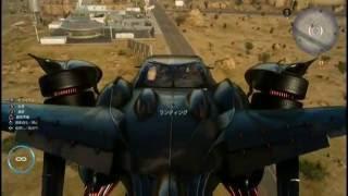getlinkyoutube.com-【FF15】レガリアで空を飛んでみた&墜落してみた(レガリア TYPE-F)