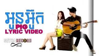 getlinkyoutube.com-អូនអ៊ូក (Oun Pig) - Seyha Ha LYRIC VIDEO (with download link)
