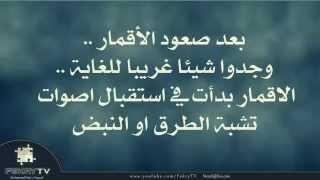 getlinkyoutube.com-إعجاز علمي في القرأن الكريم (النجم الطارق) - YouTube.flv