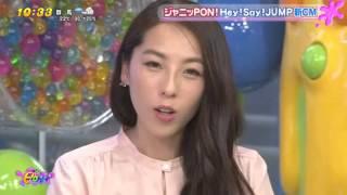 getlinkyoutube.com-【Hey!Say!JAMPファン速報】ジャニッPON!新CM PON!特集