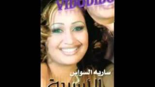 getlinkyoutube.com-YouTube - امصك مصك مصه سكسي   هههههههههههه