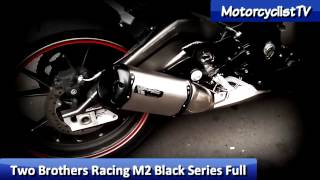 BMW S1000RR - Perfect Exhaust Sounds