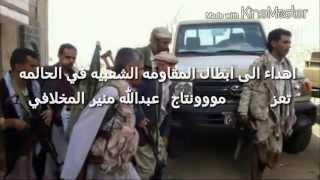 getlinkyoutube.com-المقاومه الشعبيه في تعز #اليمن