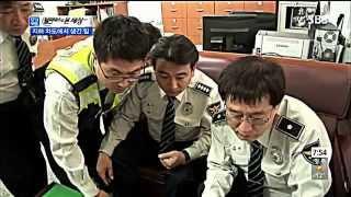 getlinkyoutube.com-'소름' 블랙박스에 찍힌 우장춘지하차도 귀신 - 부산 동래구의 사본