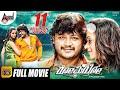 Romeo – ರೋಮಿಯೋ  | Kannada Full HD Movie | Ganesh, Bhavana | Musical : Arjun Janya | Comedy Movie