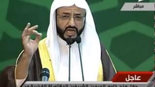 قصيدة عصماء على منبر الأزهر الشريف للشيخ الدكتور ناصر الزهراني من قاعة الإمام محمد عبده
