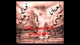 getlinkyoutube.com-كلمات الشاعر القدير ثابت عوض اليهري غناء علي صالح اليافعي روعه