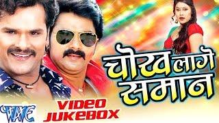 Pawan Singh (2018) का सुपरहिट MOVIE SONG - Wanted - Audio JukeboX - Bhojpuri Movie Songs width=