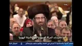 يهودي يفضح المخططات الصهيونية و يدافع عن فلسطين