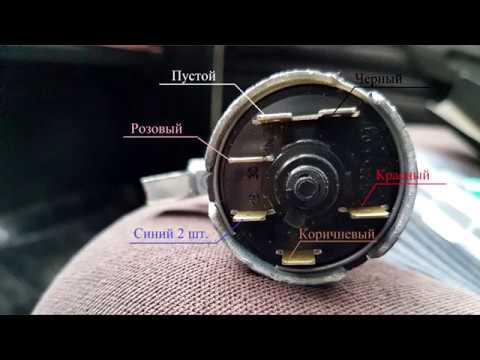 По Науке 12 - Замена замка зажигания ВАЗ 2106 или что делать если сломался ключ в замке зажигания