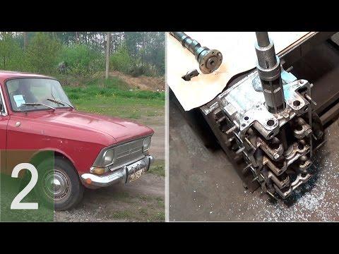 Москвич 412 - распредвал - установка втулок на ГБЦ - часть 2