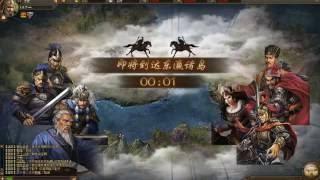 getlinkyoutube.com-Video Đông Doanh của Sever mạnh nhất Xưng Đế China