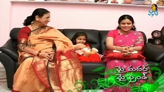 getlinkyoutube.com-Singer Nitya Santoshini with her Mother | My Mother My Friend | Vanitha TV