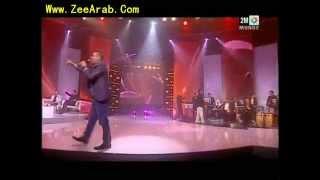 getlinkyoutube.com-حسن البركاني أغنية بلادي - Hassan El Berkani - Bladi