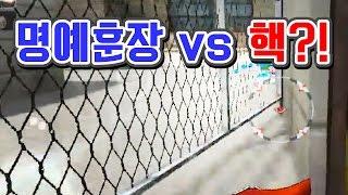getlinkyoutube.com-명예훈장vs핵유저 1대1 대결!! [버블파이터]