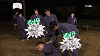 Infinite Challenge, Best Friend(2) #05, 짝궁(2) 20111029