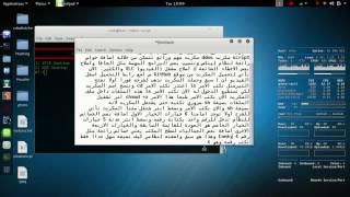 getlinkyoutube.com-شرح ddos-script لاضافة برامج واصلاح الاخطاء في نظام Kali Linux 2