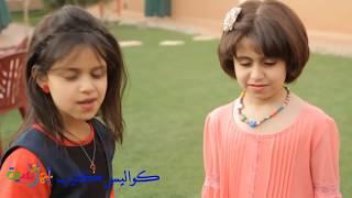 getlinkyoutube.com-كواليس كليب أجمل هدية .. إخراج/سميه الطاسان