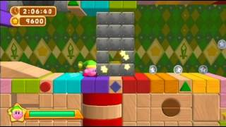 Kirby 20th Anniversary Special Collection - Sword Challenge (Platinum Medal)