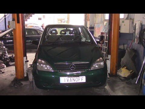Ремонт автомобиля Mercedes W168 A170CDI, 2000г Замена фильтров и масла, сброс сервисных интервалов