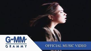 กดดัน - แอม เสาวลักษณ์【OFFICIAL MV】