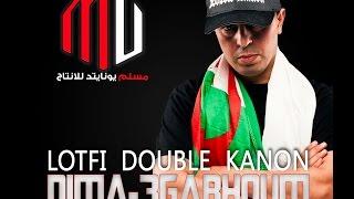 getlinkyoutube.com-LOTFI DK 2016 / DIMA 3GABHOUM / [Clip Officiel] HD
