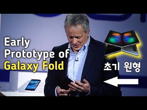 Samsung Flexible display prototype Hands-On