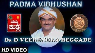 getlinkyoutube.com-PADMA VIBHUSHAN TO DR D VEERENDRA HEGGADE DHARMASTHALA