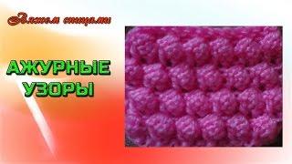 getlinkyoutube.com-Персидский ажурный узор видео