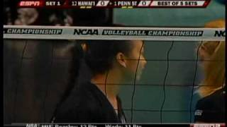 Rainbow Wahine Vs Penn State - 2009 NCAA Semi Final  (part 1 of 9)