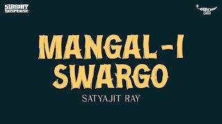getlinkyoutube.com-Sunday Suspense - Mangal-i Swargo (Satyajit Ray)