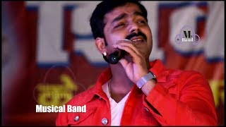 Pawan Singh - Superhit Stage Show 2018