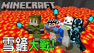 getlinkyoutube.com-Minecraft: 雪鏟版Hunger Game多人混戰!? (Mary姐, Anson, Sonic, 多拉A夢)