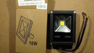 getlinkyoutube.com-A look at some super-cheap mini 10W LED floodlights.