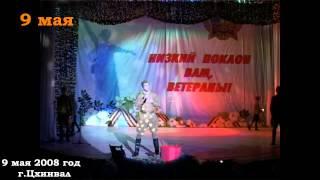 Ибрагим Джиоев ЖУРАВЛИ