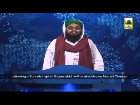 Madani News of Dawateislami in Urdu With English Subtitle 27 March 2014