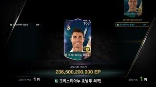 getlinkyoutube.com-Mở thẻ cầu thủ lạ trong Fifa online 3 và ước mơ thẻ EC +10 không còn xa vời