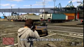 getlinkyoutube.com-GTA5 カリン クルマ装甲の弱点 Weak point of Karin Kuruma