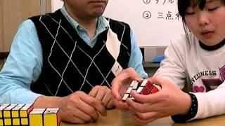 getlinkyoutube.com-【ルービックキューブ攻略法】小学生でも揃えられる方法 1/15( Rubik's Cube easy anyone part1) 【相互チャンネル登録】