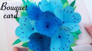 getlinkyoutube.com-Bouquet pop-up card - DIY