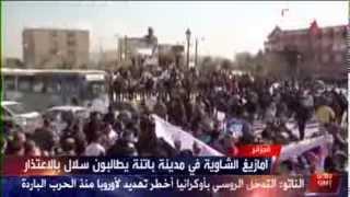 getlinkyoutube.com-الجزائر | خبر عاجل | الامازيغ الشاوية يطالبون بإسقاط النظام