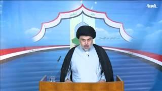 getlinkyoutube.com-العراق يطالب تركيا بسحب قواتها واحترام سيادته الوطنية