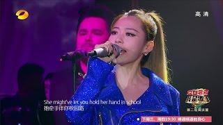"getlinkyoutube.com-張靚穎 Jane Zhang ""Bang Bang"" #我是歌手 I am a Singer"