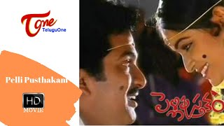 Pelli Pustakam | Full Length Telugu Movie | Rajendra Prasad, Divya Vani