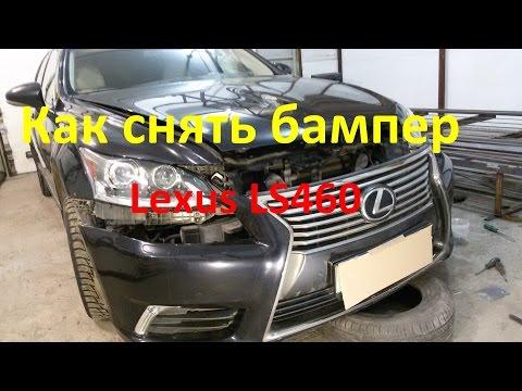 Лексус  ремонт и покраска  кузова в Нижнем Новгороде . Lexus ls 460 Auto body repair.