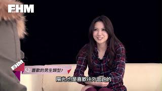 getlinkyoutube.com-Happy Together 當我們裸在一起 - 貝兒、陳婕綸、劉薰愛、劉湘怡