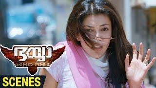 getlinkyoutube.com-Bhaiyya My Brother Malayalam Movie Scenes | Allu Arjun Saves Kajal Aggarwal | Ram Charan | DSP